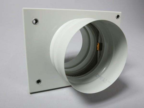Schott COSMO DN 100 Z-41.3-690 f.Decken in Schachtwände nach DIN 18017-3